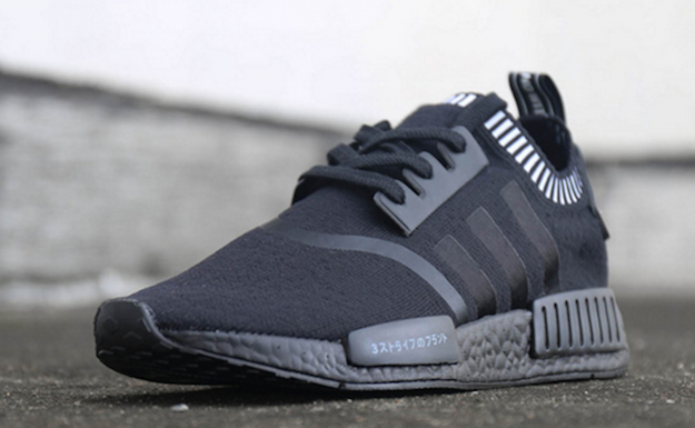 adidas NMD XR1 Primeknit Black White BB2370