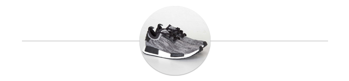 Detailed Look At The adidas NMD R1 Primeknit Zebra theSoleFamily